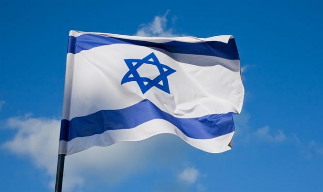 Získaj štipendium a vzdelávaj sa v Izraeli