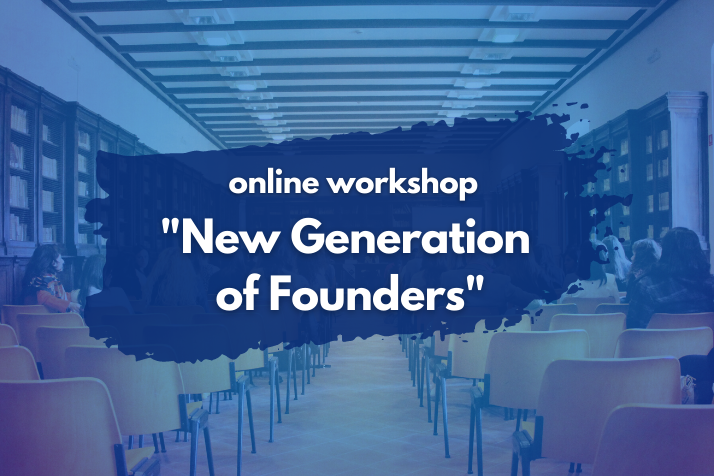 Online workshop New Generation of Founders